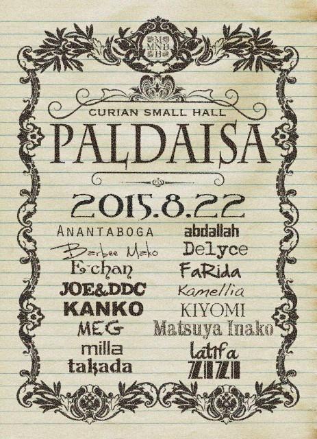 PALDAISA15