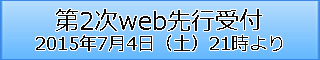 paldaisa_web2_1_1