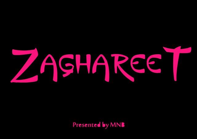 zaghareet logo2_5