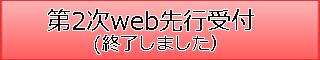 paldaisa_web2_2
